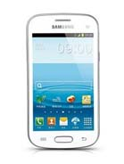 Vender móvil Samsung GT-S7568I. Recycle your used mobile and earn money - ZONZOO