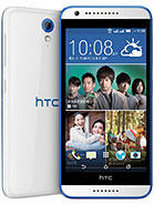 Vender móvil HTC Desire 620. Recycle your used mobile and earn money - ZONZOO