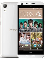 Vender móvil HTC Desire 626. Recycle your used mobile and earn money - ZONZOO