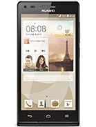 Cambia o recicla tu movil Huawei2 Ascend P7 mini por dinero