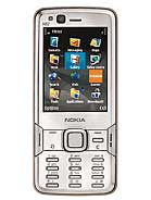 Vender móvil Nokia N82. Recycle your used mobile and earn money - ZONZOO