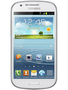 Vender móvil Samsung Galaxy Express I8730. Recycle your used mobile and earn money - ZONZOO